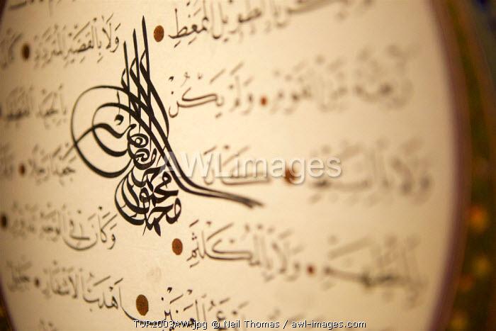 Close up of Islamic Art, Istanbul, Turkey.