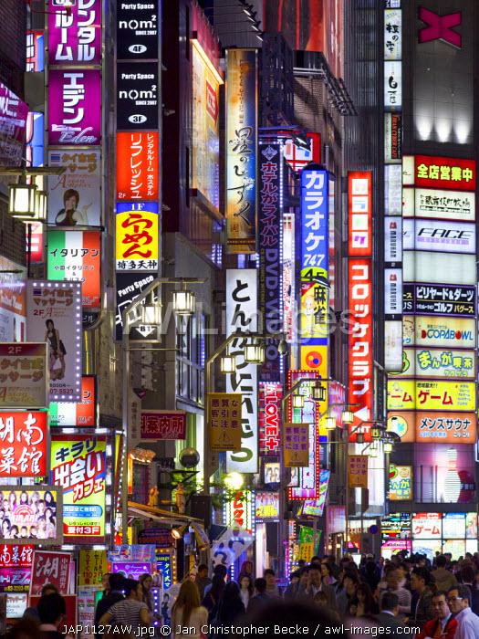 Kabukicho red light district in Shinjuku, Tokyo, Japan