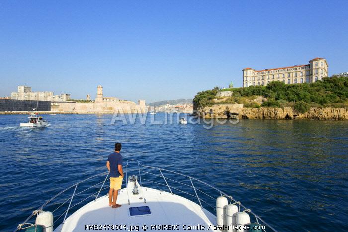 France, Bouches du Rhone, Marseille, Fort St. John (17th) Historic Monument and Palais du Pharo