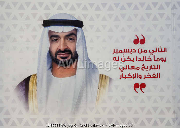 awl-images.com - United Arab Emirates / His Highness Sheikh Mohamed bin Zayed Al Nahyan official portrait, Abu Dhabi, United Arab Emirates