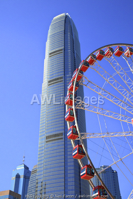 Hong Kong Cityscape With The Hong Kong Observation Wheel And The International Finance Centre, Hong Kong, Special Administrative Region of the People's Republic of Chin