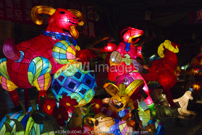 Colorful lanterns during Chinese Lantern Festival, Kaohsiung, Taiwan