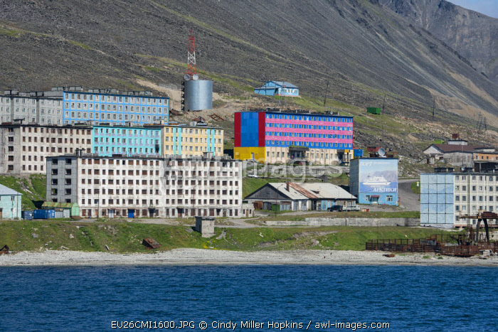 Russia, Komsomolskaya Bay, Chukotka Autonomous Okrug. Port of Provideniya, across the Bering Strait from Alaska, very close to the International Date Line.