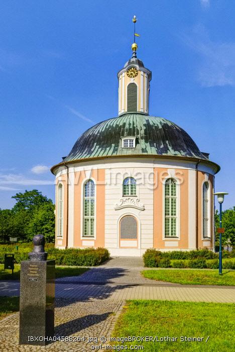 Berlischky Pavilion in Schwedt an der Oder, Brandenburg, Germany, Europe