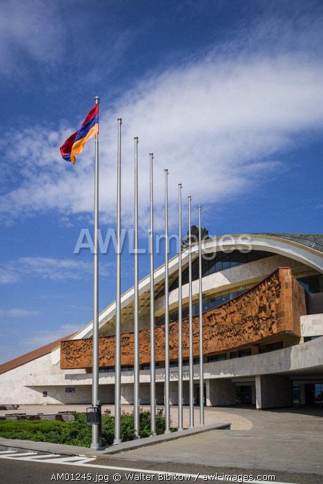 Armenia, Yerevan, After Karen Demirtchian Sport and Concert Complex