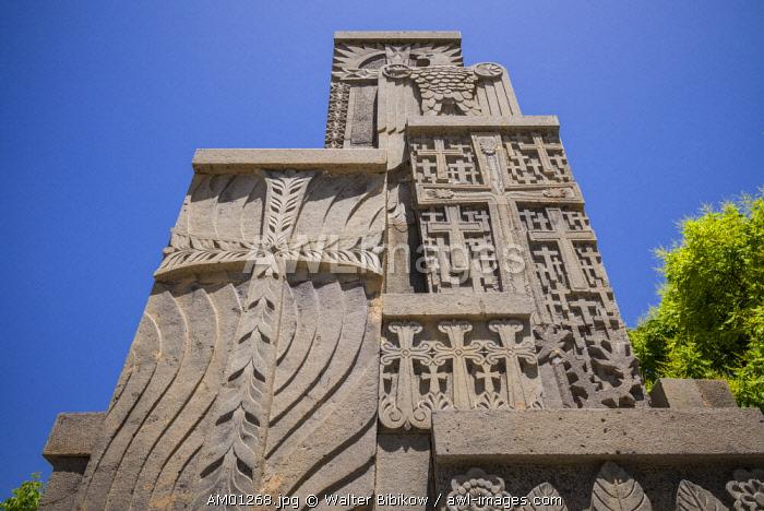 Armenia, Vagharshapat-Echmiadzin, Mother See of Holy Echmiadzin, main complex of the Armenian Apostolic Church, religious monument