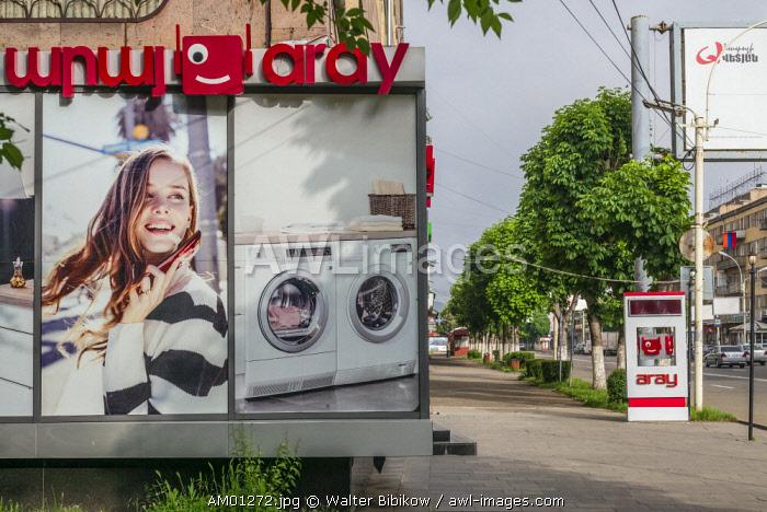 Armenia, Vanadzor, street with billboard for dishwasher