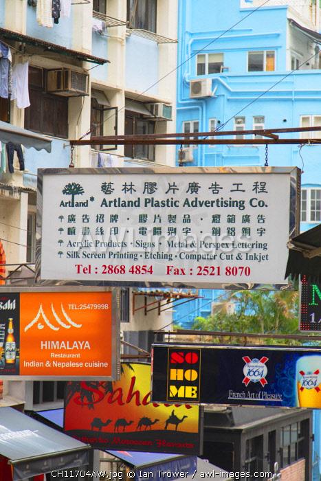 Signs on Elgin Street, Soho, Central, Hong Kong Island, Hong Kong, China