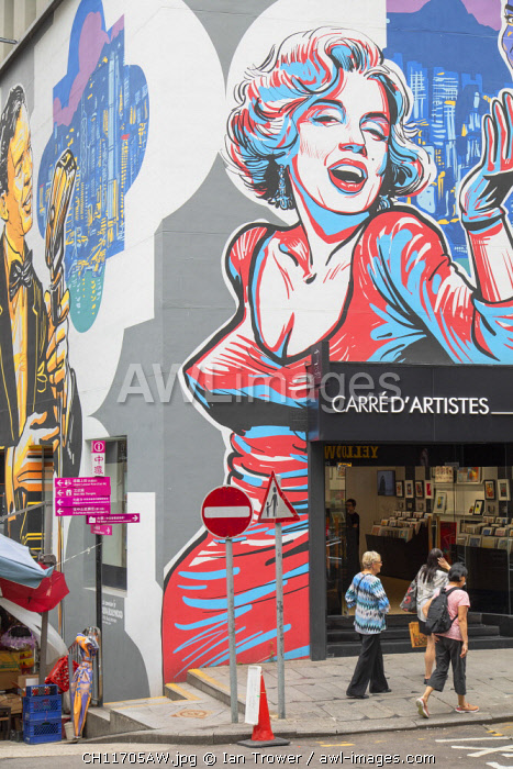 Hollywood mural on Madera Hollywood Hotel, Soho, Central, Hong Kong Island, Hong Kong, China