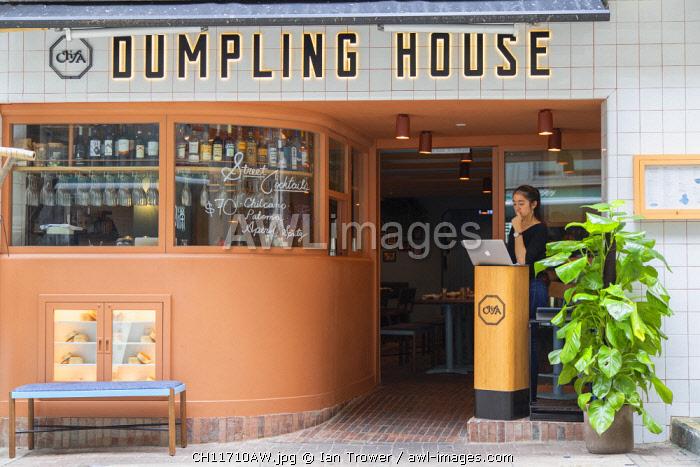 Dumpling restaurant on Peel Street, Soho, Central, Hong Kong Island, Hong Kong, China