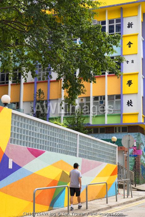 Colourful school, Sheung Wan, Hong Kong Island, Hong Kong, China