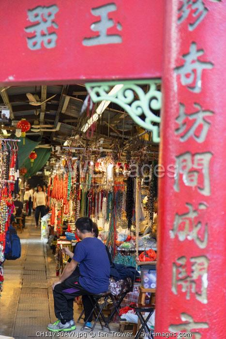 Jade Market, Yau Ma Tei, Kowloon, Hong Kong