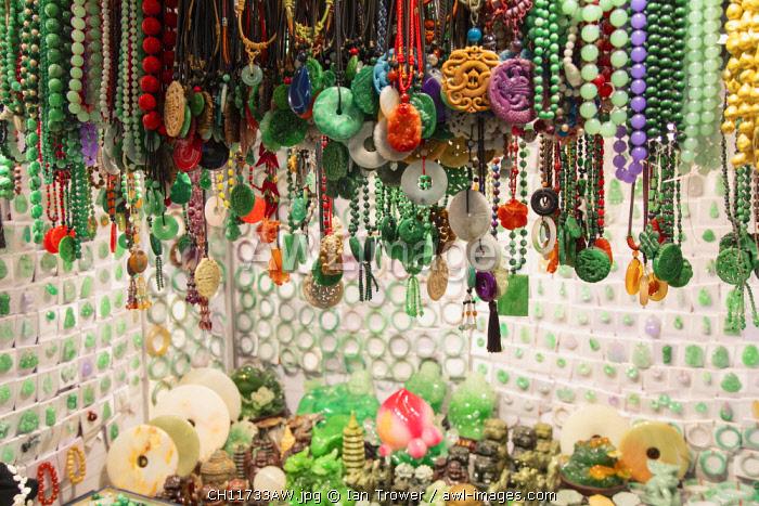 Jewellery in Jade Market, Yau Ma Tei, Kowloon, Hong Kong