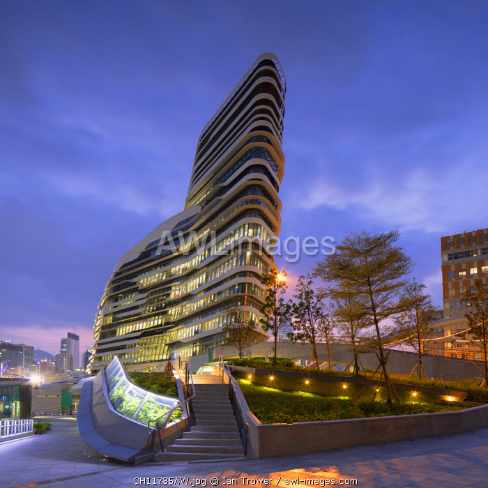 Innovation Tower (designed by Zaha Hadid) of the Hong Kong Polytechnic University, Hung Hom, Kowloon, Hong Kong