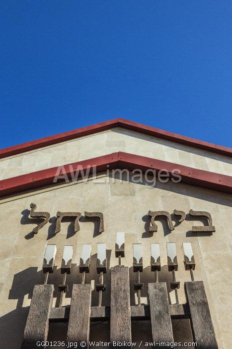 Georgia, Tbilisi, Beit Rachel Synagogue