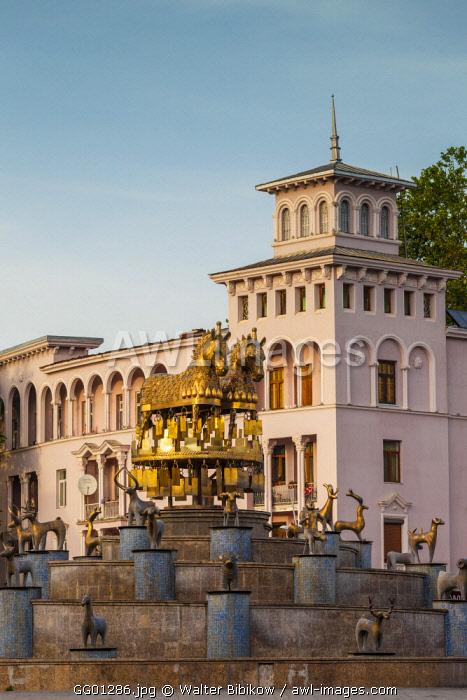 Georgia, Kutaisi, Colchis Fountain