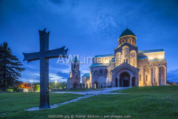 Georgia, Kutaisi, Bagrati Cathedral