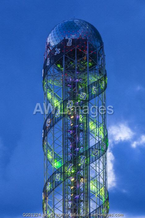 Georgia, Batumi, Alphabetic Tower