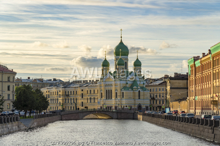 The Estonian Orthodox Holy Church of Saint Isidore on Griboyedov Canal. Saint Petersburg, Russia.