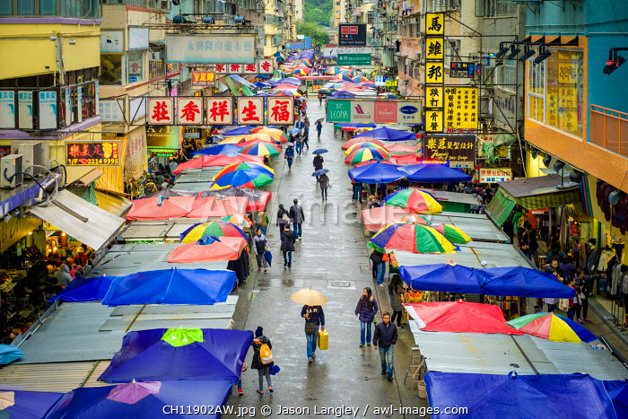 Fa Yuen street market on a rainy day, Mong Kok, Kowloon, Hong Kong, China
