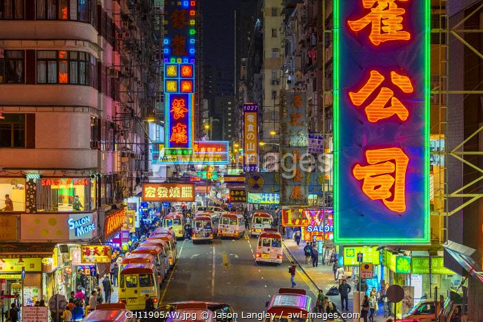 Neon lights on Tung Choi Street in Mong Kok at night, Kowloon, Hong Kong, China