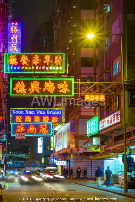 Colorful illuminated neon lights and signs at night, Yau Ma Tei, Kowloon, Hong Kong, China