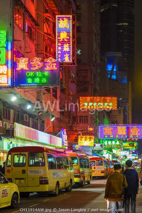 Portland Street, Illuminated neon lights and signs at night, Mong Kok, Kowloon, Hong Kong, China