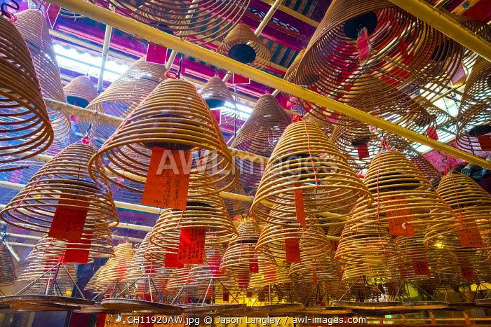 Incense coils at Man Mo Temple, Sheung Wan, Central District, Hong Kong Island, Hong Kong, China