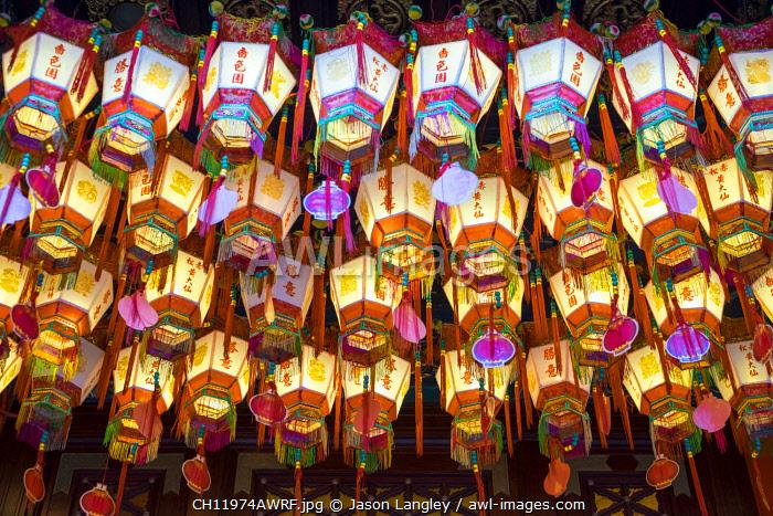 Prayer lanterns at Wong Tai Sin (Sik Sik Yuen) Temple, Wong Tai Sin district, Kowloon, Hong Kong, China