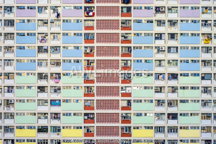 Choi Hung Estate, one of the oldest public housing estates in Hong Kong, Wong Tai Sin District, Kowloon, Hong Kong, China