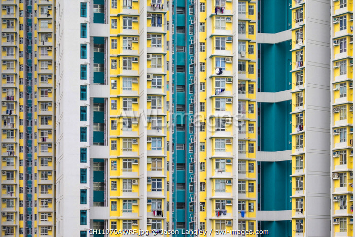 Highrise apartment block towers in Kowloon Bay, Kwun Tong District, New Territories, Hong Kong, China
