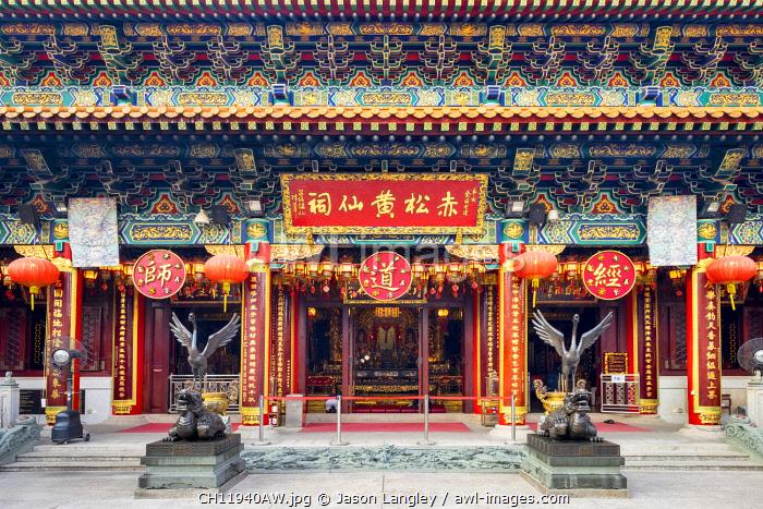Main altar house of Wong Tai Sin (Sik Sik Yuen) Temple, Wong Tai Sin district, Kowloon, Hong Kong, China
