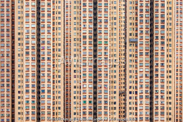 Public housing apartment block towers in Kowloon Bay, Kwun Tong District, New Territories, Hong Kong, China