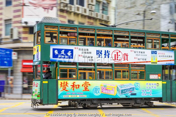 Doube-decker tram on Morrison Street in Central Hong Kong, Hong Kong Island, Hong Kong, China