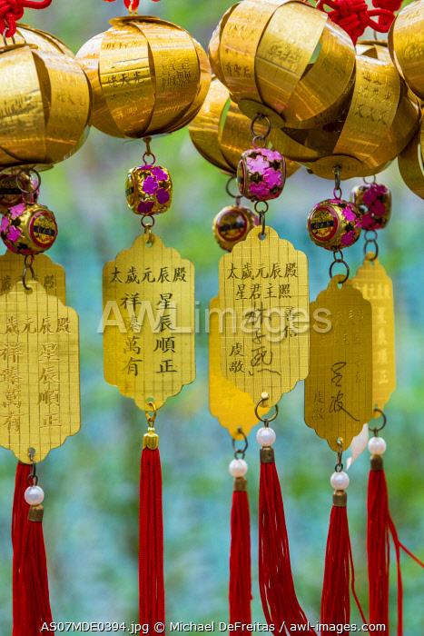 Prayer offerings at Sik Sik Yuen Wong Tai Sin Temple, Kowloon, Hong Kong, China.