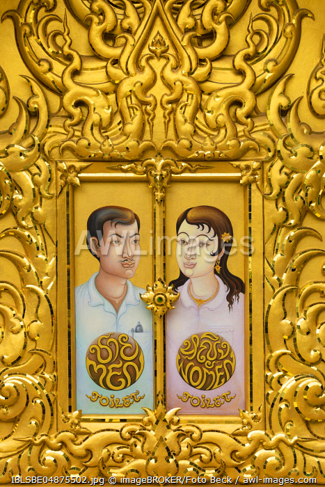 Gold plated sign Toilet, Wat Rong Khun, White Temple, Chiang Rai, Northern Thailand, Thailand, Asia