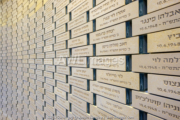 awl-images.com - Israel / Names of soldiers killed in the line of duty, National Hall of Remembrance, Memorial Hall for Fallen Israeli Soldiers on Mount Hertzl, Jerusalem, Israel.