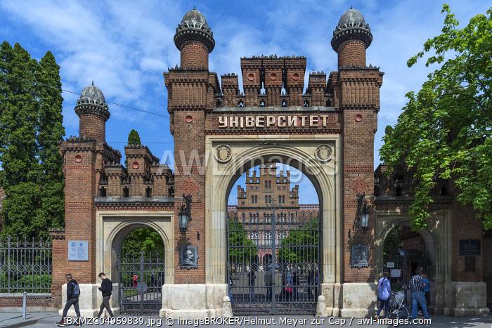 Entrance portal of the National Jurij Fedkowytsch University, it was founded in 1875 as Franz Joseph University, Czernowicz, Ukraine, Europe