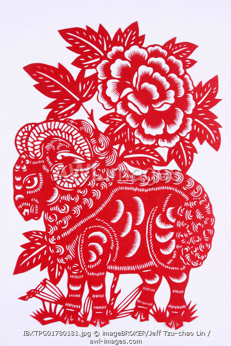Chinese paper cutting or Jianzhi