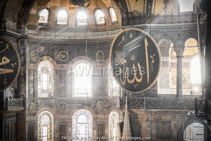 Hagia Sofia (Byzantine basilica and UNESCO World Heritage Site), Sultanahmet, Istanbul, Turkey