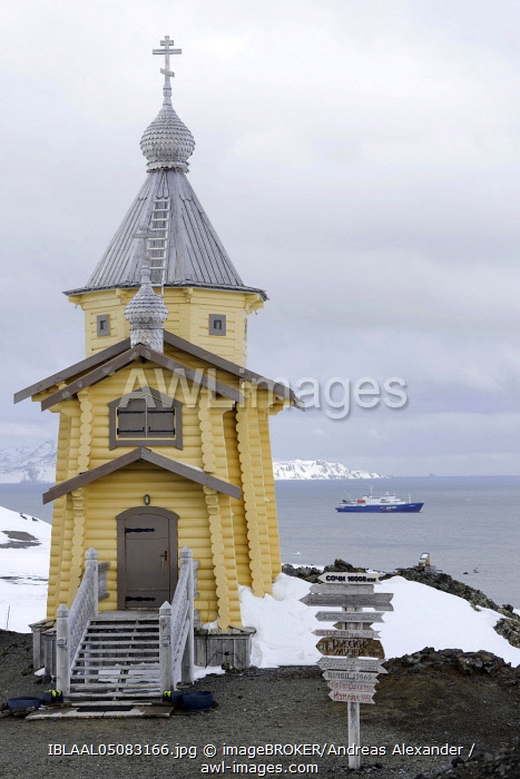 awl-images.com - Antarctica / Russian Orthodox Church of the Antarctic Research Station Bellingshausen, Ardley Cove, Maxwell Bay, King George Island, Southern Shetland Islands